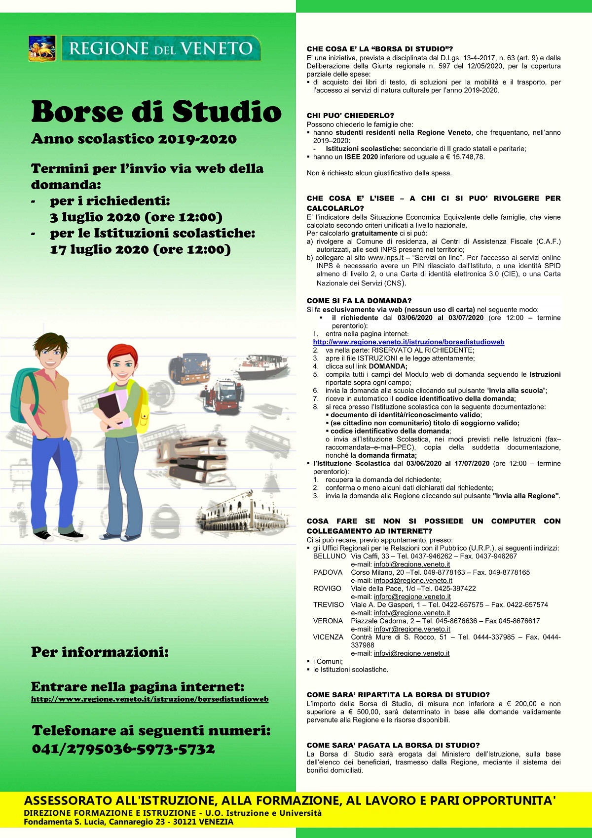 Borse di Studio Regione Veneto a.s. 2019-2020 dal 03.06.2020